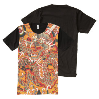 Imperial Ming Chinese Dragon Graphic T-Shirt
