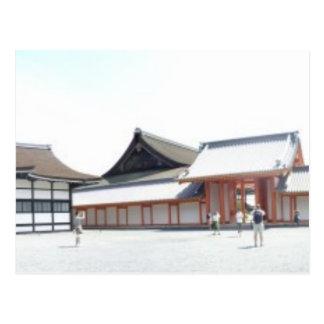 Imperial Palace Gekkamon Postcard