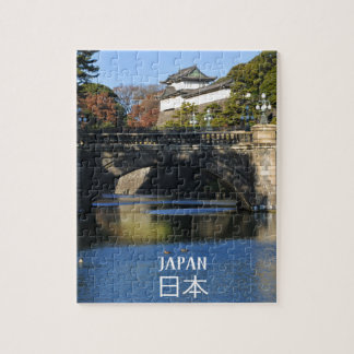 Imperial palace in Tokyo, Japan Jigsaw Puzzle