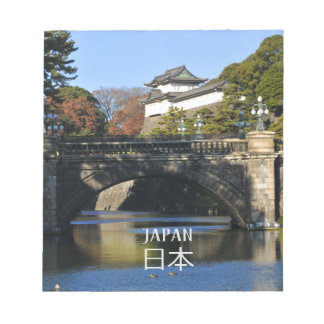 Imperial palace in Tokyo, Japan Notepad
