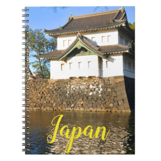 Imperial Palace in Tokyo, Japan Spiral Notebook