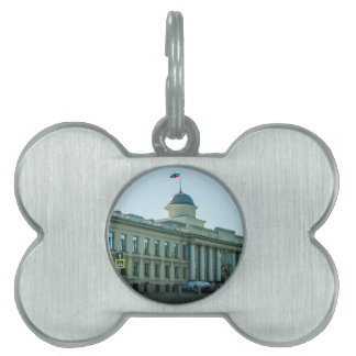 Imperial School of Jurisprudence Pet Name Tag