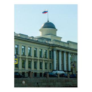 Imperial School of Jurisprudence Postcard