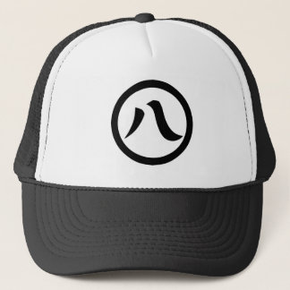 In circle eight letters trucker hat