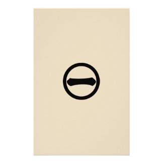 In circle one letter stationery