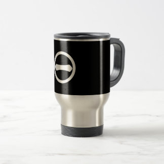 In circle one letter travel mug