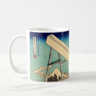 In the Mountains of Totomi Coffee Mug