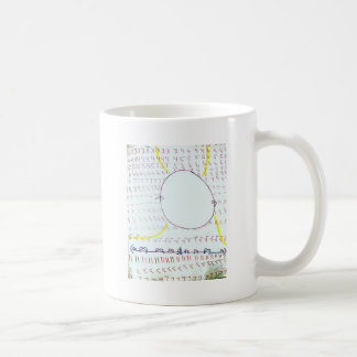 In The Real of Infinite Forms Coffee Mug