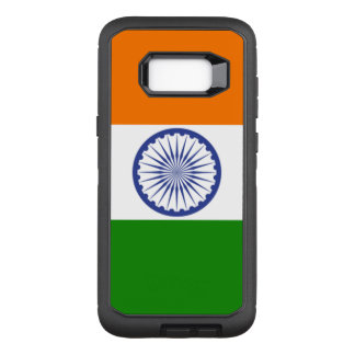 India OtterBox Defender Samsung Galaxy S8+ Case