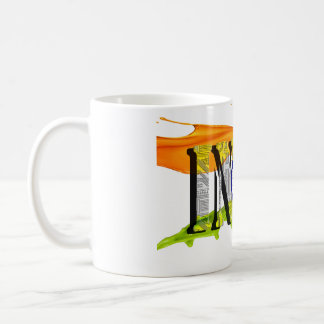 Indian Independence day mug