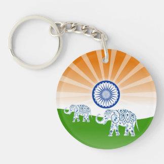 """Indian """"landscape"""" flag key ring"""