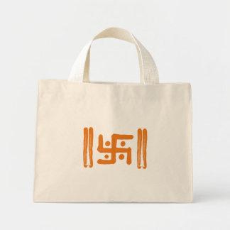 : Indian Religious Symbol Mini Tote Bag