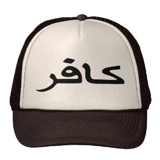 infidel arabic script mesh hats