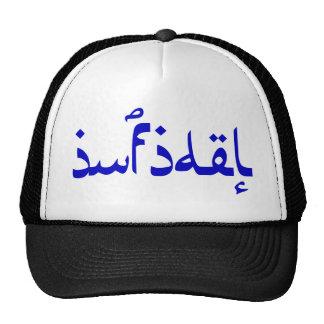 Infidel Style 2 Cap
