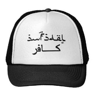 Infidel (Style 4) Mesh Hats