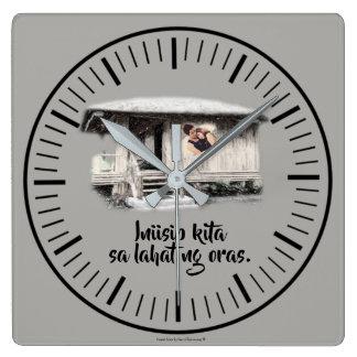 """Iniisip kita sa lahat ng oras """"vintage bahay kubo"""" square wall clock"""