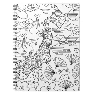 Ink: JAPAN Notebook