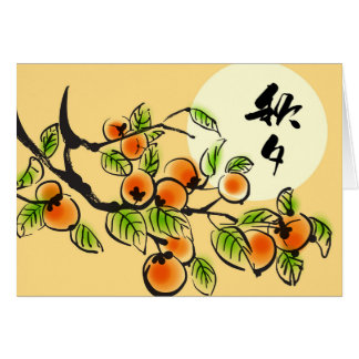 Ink Painting Of Persimmons Card