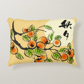 Ink Painting Of Persimmons Decorative Cushion