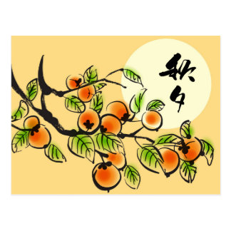 Ink Painting Of Persimmons Postcard