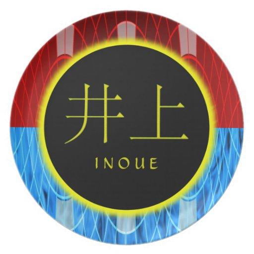 Inoue Monogram Fire & Ice Party Plates
