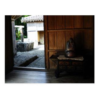 Inside an Okinawan home Postcard