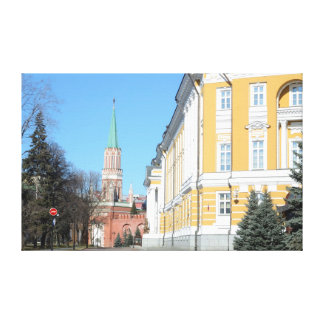 Inside of Moscow Kremlin Canvas Print