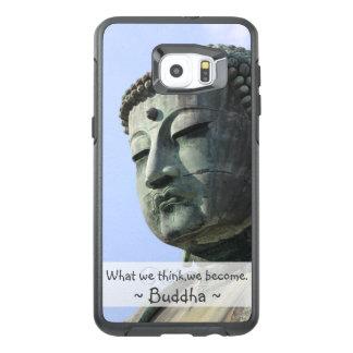 Inspirational Buddha Quote