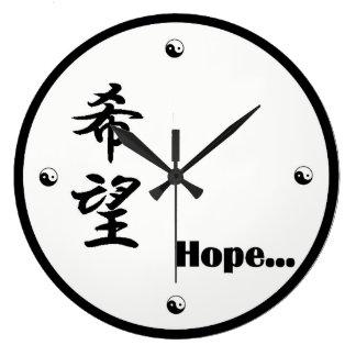 "Inspirational ""Hope"" Clock  with Kanji Symbols"