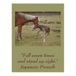 Inspirational postcard: Encouragement Postcard