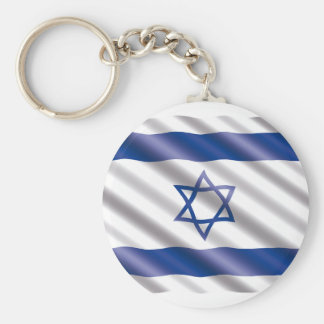 International Flag Israel Key Ring