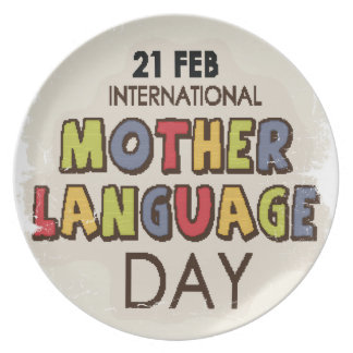 International Mother Language Day-Appreciation Day Plate