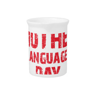 International Mother Language Day Pitcher