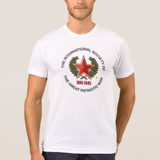 International Society of the Great Patriotic War T T-Shirt