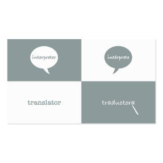 Interpreter/Translator English - Spanish Feminine Business Card Template