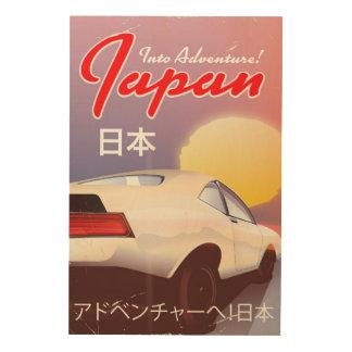 Into Adventure! Japan 80s vintage travel poster