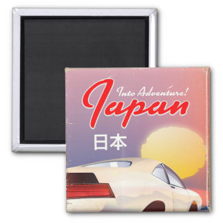 Into Adventure! Japan 80s vintage travel poster Magnet