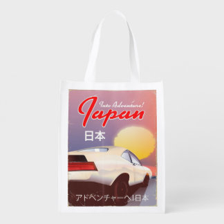 Into Adventure! Japan 80s vintage travel poster Reusable Grocery Bag