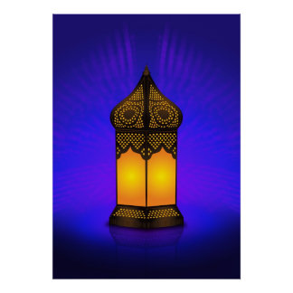Intricate Islamic Floor Lamp Poster