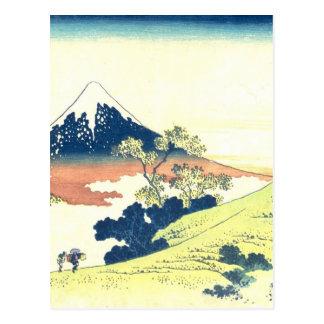 Inume Pass in Kai Province - Katsushika Hokusai Postcard