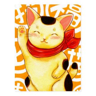 Invitation luck cat postcard