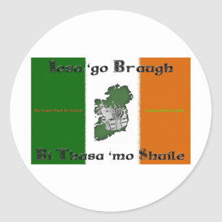 Iosa go Braugh Sticker