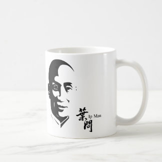 Ip Man - Wing Chun Kung Fu Coffee Mug