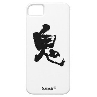 iPhone 5 Chinese Ghost Case