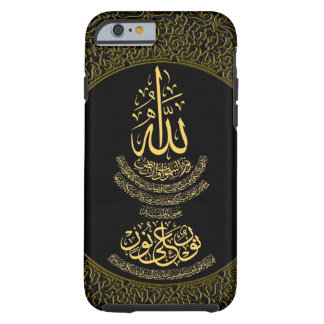iPhone 6/6s Case w/Ayat an-Nur Islamic Calligraphy