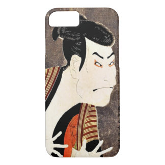 iPhone 7 Case with Classic Japanese Painting
