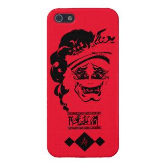 iPhone case (HANNYA style)
