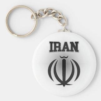 Iran Coat of Arms Key Ring