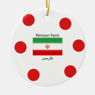 Iran Flag And Persian Farsi Language Design Ceramic Ornament