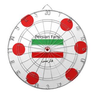 Iran Flag And Persian Farsi Language Design Dartboard